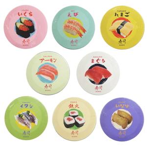 お寿司 マステ マスキングテープ 8柄 各1個セット