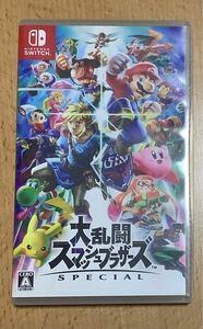 「大乱闘スマッシュブラザーズ SPECIAL」任天堂