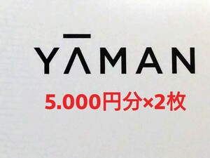 ヤーマン オンライン YA-MAN