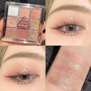 DIKALU coco venus 9色 アイシャドウパレット eyeshadow palette #01
