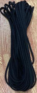 ハンドメイド 紐(4mm) 16m 黒色