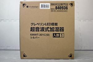 ▽未開封品▽クレベリンLED搭載 超音波式加湿器 KMWT-301C(SI) ドウシシャ