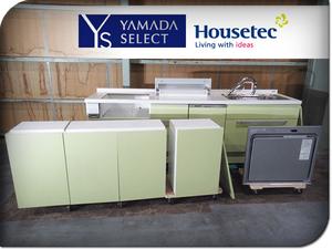 展示品/未使用品/YAMADA SELECT/Housetec/W255/右シンク/ソフトクローザー/レンジフード/食洗機/システムキッチン/90万/yjj5637k