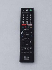 ◆SONY 液晶テレビ リモコン RMF-TX210J 現状品◆a11559k