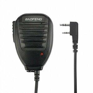 AS 1 PACK BAOFENG スピーカーマイク 手持ち トランシーバー/アマチュア無線機に対応 UV-5R