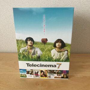 テレシネマ DVD-BOX 天国への郵便配達人 7作品収録 初回限定盤