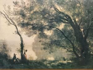 (  ...  )        Камиль.  ...       1864 год  работа   «  ...  произведено  Несколько  произведено  Фото  »           великолепный  дерево  ...