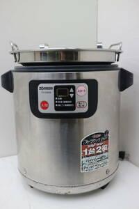 ②象印 マイコンスープクックジャー  TH-DW06 ハイパワー加熱 50~95℃