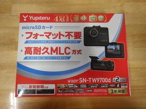 送料無料 YUPITERU ユピテル SN-TW9700d 前方・後方 FullHD録画9mロングケーブル採用2カメラドライブレコーダーHDR/GPS/Gセンサー搭載