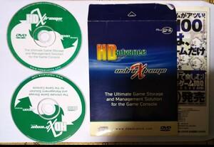 HD Advance 3.0 dvd.cd 日本バージョン と本