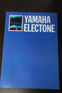 * catalog Yamaha (YAMAHA) electone CK-10/BK-50/D-30/SY-1/HP-50 etc. 1976 year C3406