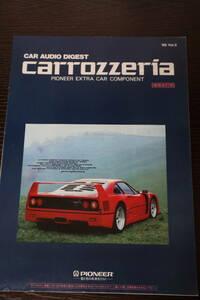 * catalog Carozzeria KPX-990/DEN-55/KEX-M800/GEX-T9TV/EQ-600 etc. 1989 year car component stereo / audio C3535
