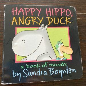 英語絵本 HAPPY HIPPO, ANGRY DUCK