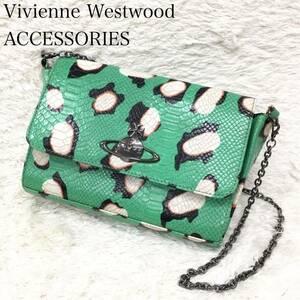 Vivienne Westwood ヴィヴィアンウエストウッド アクセサリー ショルダーバッグ 型押しパイソン チェーンベルト オーブロゴ メッキ金具 緑