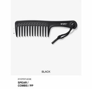 wtaps spear combs pp ダブルタップス コーム くし