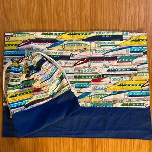 新幹線柄 青 ブルー ランチョンマット ランチマット ランチクロス 給食ナフキン コップ袋