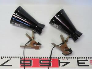 クリップライト 2個 まとめて/昭和レトロ アンティーク ビンテージ 照明器具 工業系 アトリエランプ 外灯 部品 シェード 照明 カフェ