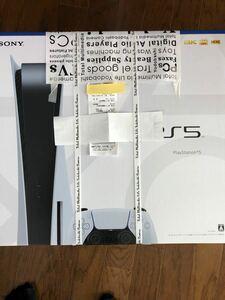 PS5 通常盤 ディスクドライブ 未開封品 購入時のレシート付き