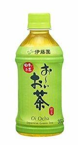 2) 350ml×24本 伊藤園 おーいお茶 緑茶 (小竹ボトル) 350ml ×24本