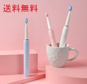 電動歯ブラシ 三つモード オートタイマー機能 USB充電 替えブラシ2本 ピンク