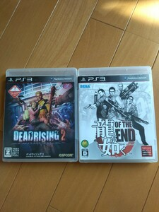 PS 3ソフト デッドライジング2 龍が如く OF THE END