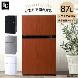 ★コンパクトでも容量たっぷり★ 冷蔵庫 2ドア 87L 小型 コンパクト パーソナル 右開き 左開き シンプル 一人暮らし 1人暮らし