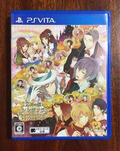 12時の鐘とシンデレラ トリプル全巻パック PS Vita