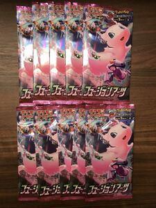ポケモンカードゲーム ソード&シールド フュージョンアーツ 10パック