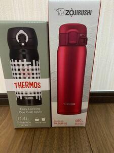 サーモス THERMOS 象印 水筒 マグボトル 2個セット 赤 ギンガム