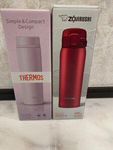サーモス THERMOS 象印 真空断熱 水筒 マグボトル 2個セット