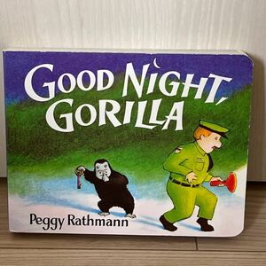 新品英語絵本 Goodnight gorilla
