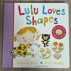 英語絵本 しかけ絵本 lulu loves shapes