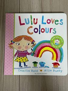 新品英語絵本 しかけ絵本 lulu loves colors