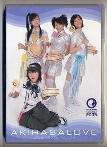 アキハバラブ ぱふゅーむ×DJ momo-i (桃井はるこ/Perfume)