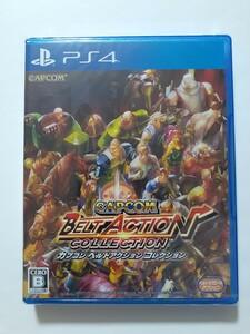 【PS4】 カプコン ベルトアクション コレクション [通常版]