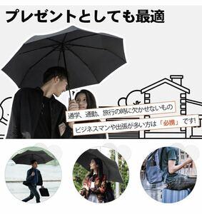超軽量 折りたたみ傘 メンズ Flinelife 8本リブ 手動開閉 ユニセックス、携帯に便利、超吸水傘カバー付き晴雨兼用 梅雨対策(ネイビー)