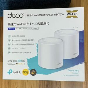 tp-link deco x60 2個セット メッシュWi-Fi