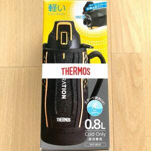 新品 サーモス 水筒 真空断熱スポーツボトル 0.8L(ブラックオレンジ)FHT-801F BKOR