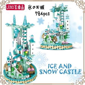 氷のお城 アナと雪の女王 アイスキャッスル784pcs LEGOレゴ互換【新品☆送料無料☆国内発送】