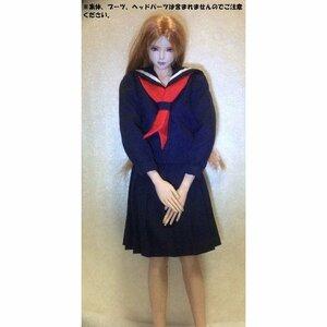 1/6サイズフィギュア用衣装 BMオリジナル 女子高生制服 女性コスチューム JKS-BM