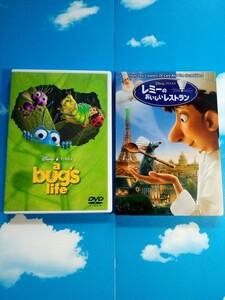 バグズライフ DVD & レミーのおいしいレストラン DVD セル版 ピクサー