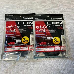 LANケーブル ELECOM LD-GPY/BK3