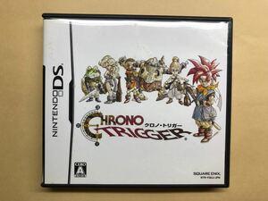 DSソフト クロノ・トリガー ニンテンドーDS CHRONO TRIGGER