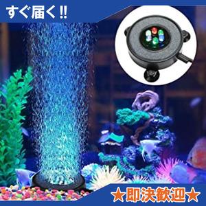 5 Clausアクアリウム エアストーン ミニ気泡ストーン 水槽用空気石 6LED水槽ライト付き 酸素補給 水槽装飾 観賞魚 熱