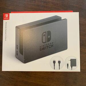 Nintendo Switchドック ACアダプター HDMIケーブル Nintendo Switch