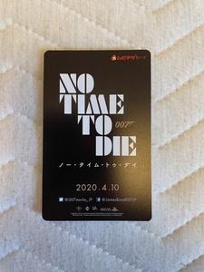 映画 ムビチケ 007 NO TIME TO DIE  007 ノー・タイム・トゥ・ダイ 一名分 番号通知のみ その2