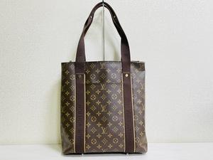 Louis Vuitton ルイヴィトン モノグラム カバ ボブール トートバッグ ハンドバッグ ブラウン×ゴールド金具 M53013