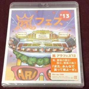 嵐 2013 アラフェス'13 嵐フェス Blu-ray アラフェス