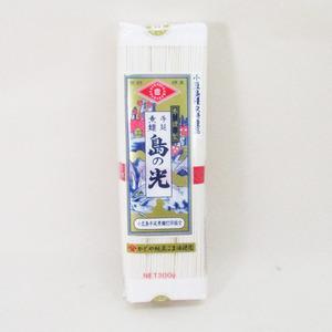 送料無料メール便 緩衝材無し 手延素麺 小豆島優良特産品 島の光 登録商標 国内産小麦粉使用 300グラムx1袋