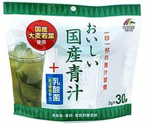 ◆1個◆ ユニマットリケン ify3088 おいしい国産青汁+乳酸菌 3gx30包